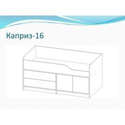 Каприз- 16