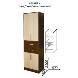Шкаф комбинированный (Диана 4)