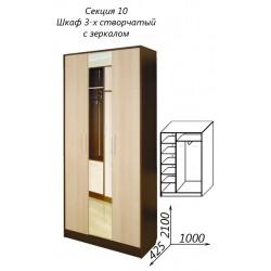 Шкаф 3-х ств. с зеркалом (Диана 4)
