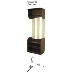Вешалка 750 (Диана 4)