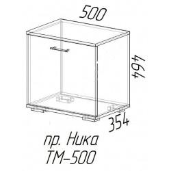 Тумба малая 500 (Ника)