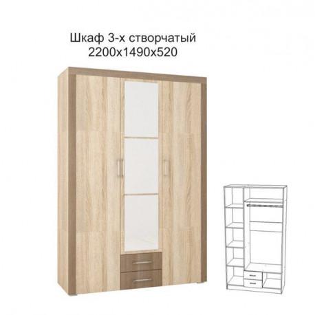 """Шкаф 3-х створчатый """"Адель"""""""