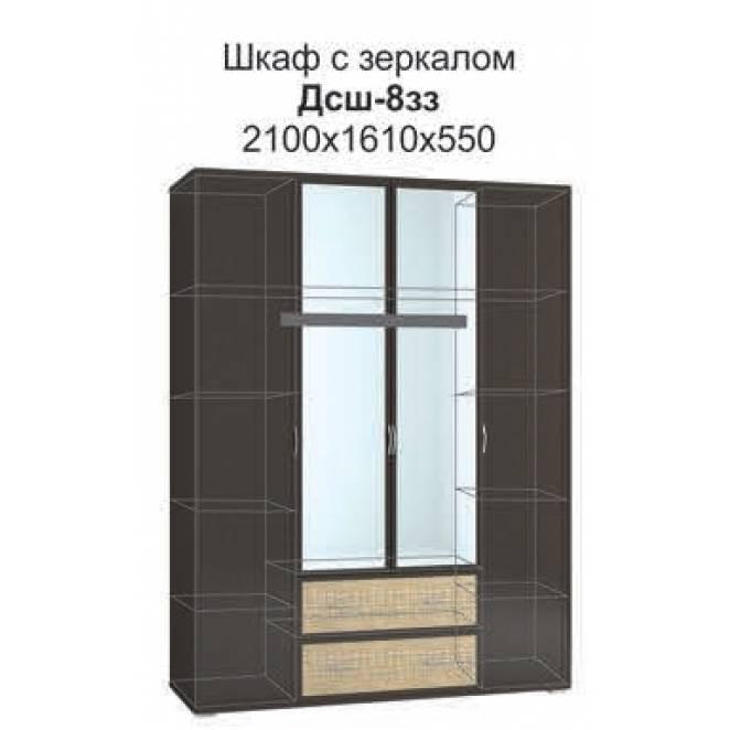"Шкаф 4-х створчатый с зеркалом ""Дсш-8зз (Джульетта)"