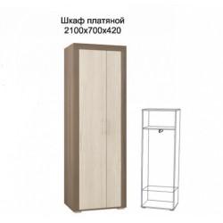 "Шкаф платяной ""Галант"""