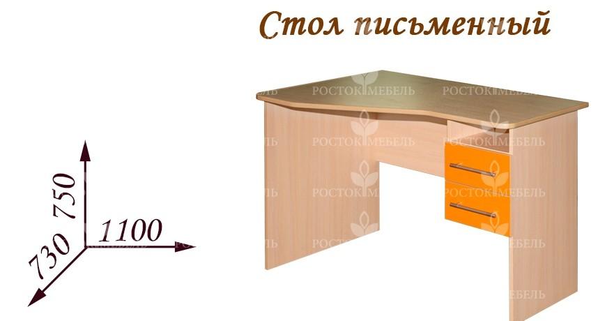 """Стол письменный """"Лиза-1"""""""