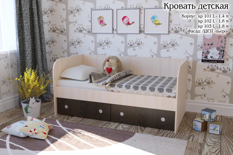 """Кровать """"Пьеро"""""""
