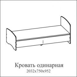 Кровать одинарная (Город)