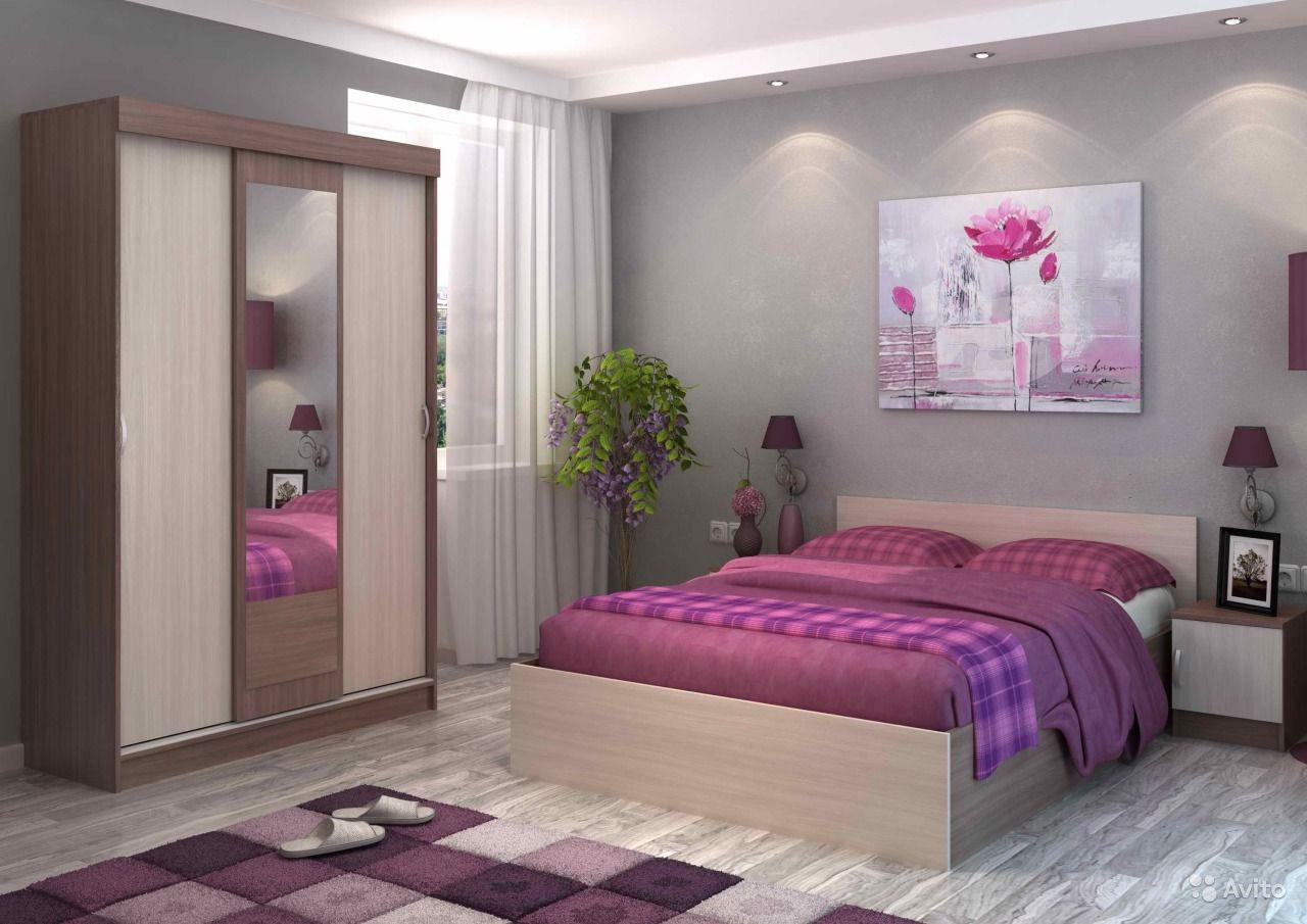 купить модульная спальня бася интернет магазин цвет мебели в