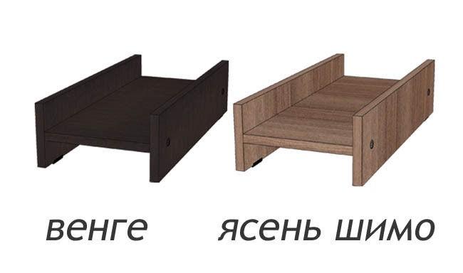 """Стол компьютерный """"Юниор - 2"""""""