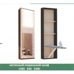 """Шкаф настенный с гладильной доской зеркало """"Конго"""""""