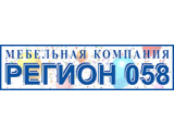 Регион 58