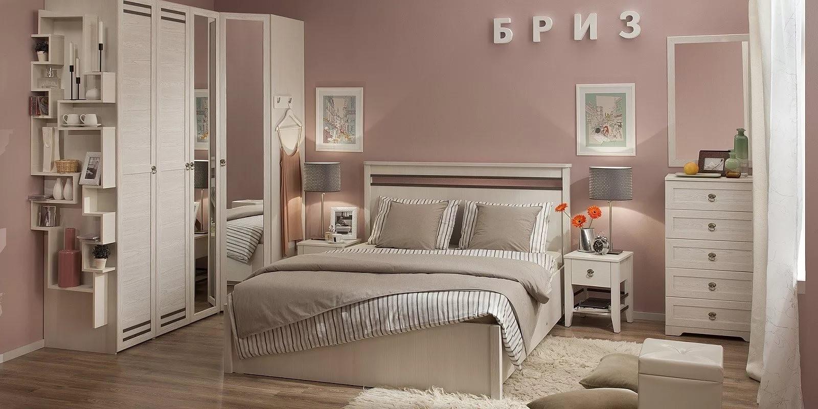 """Модульная спальня """"Бриз"""""""