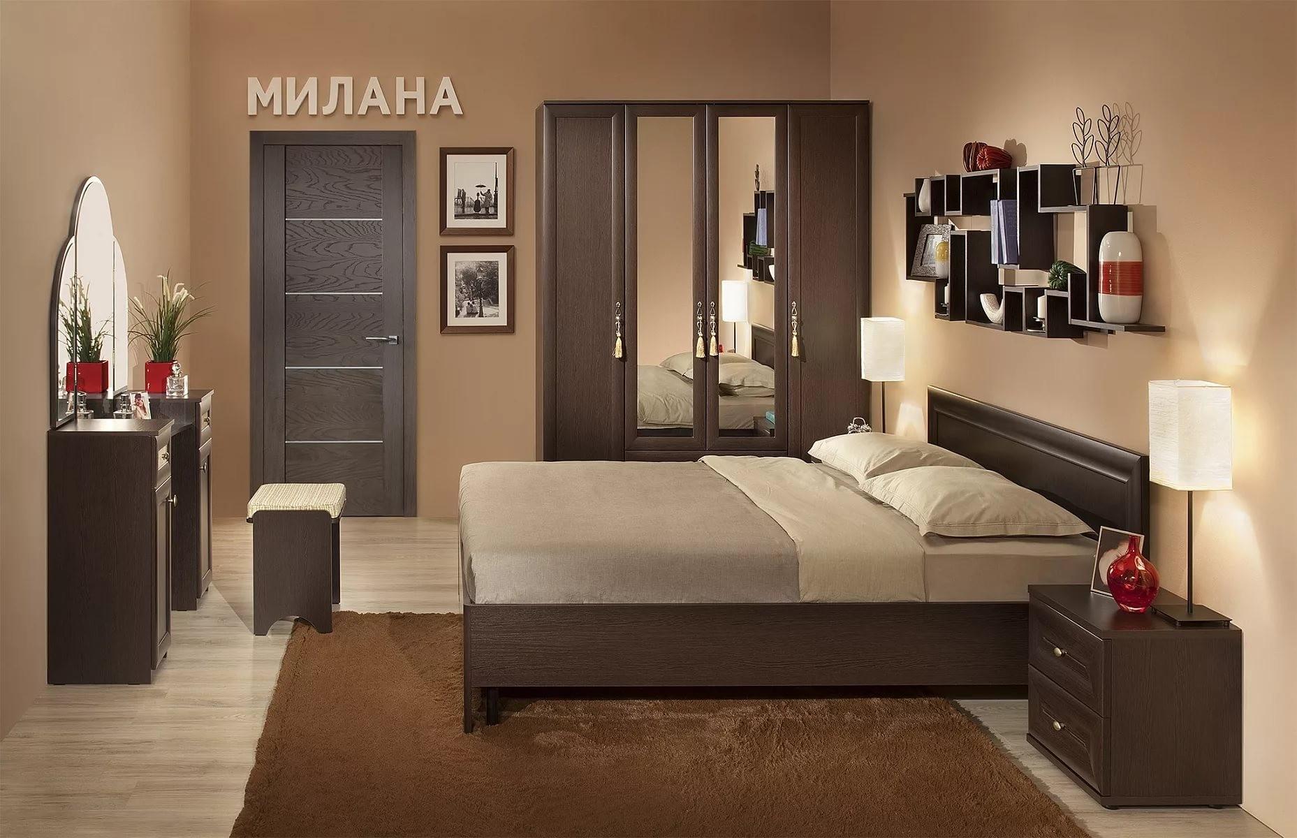 "Модульная спальня ""Милана"""
