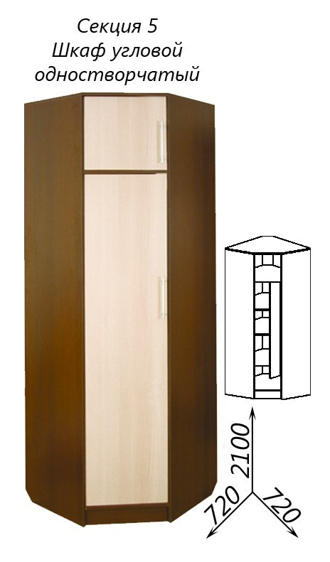 Шкаф угловой (Диана-4)