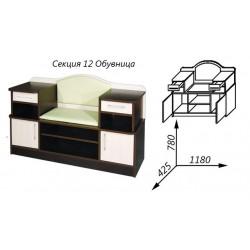 """Обувница с сиденьем """"Диана 4"""" (Арт.12)"""