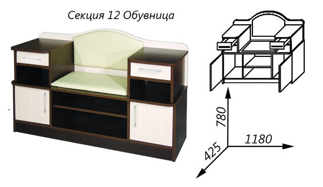 Обувница с сиденьем (Диана 4)