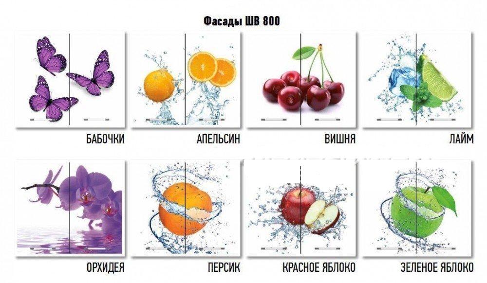 """Кухня """"София"""""""