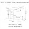 """Кровать двухъярусная """"Город"""" со шкафом"""