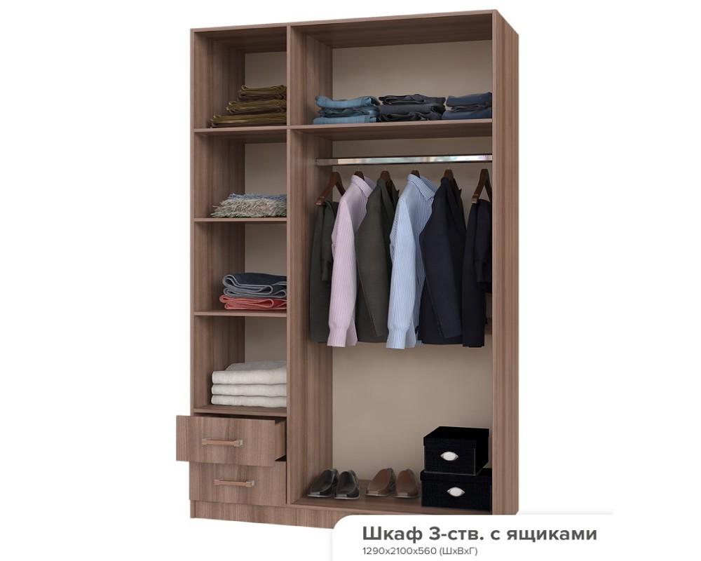 Шкаф 3-х створчатый с ящиками