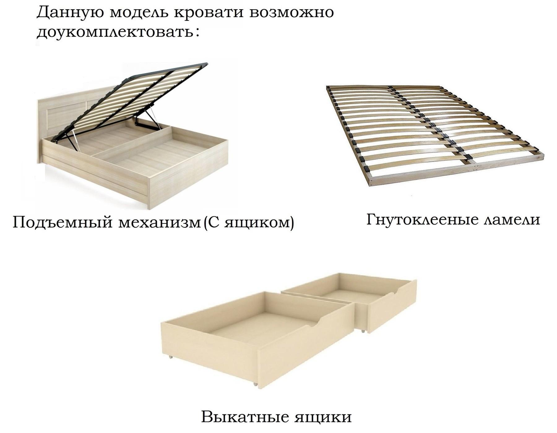 Кровать-тахта Омега прямая