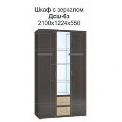 "Шкаф 3-х створчатый с зеркалом ""Дсш-6з"" (Джульетта)"
