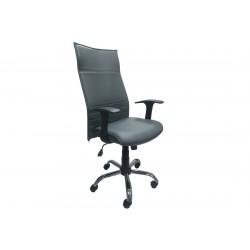 Кресло компьютерное Дельта