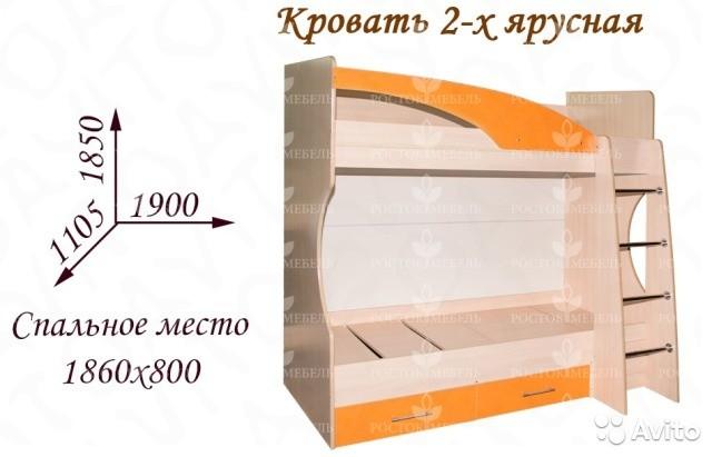 """Кровать 2-х ярусная """"Лиза-1"""""""