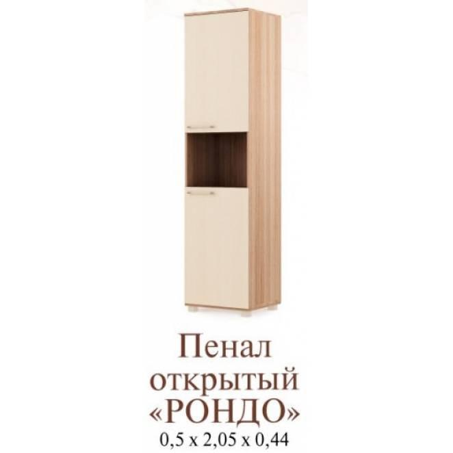 """Пенал открытый """"Рондо"""""""