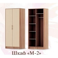 "Шкаф "" М-2"""