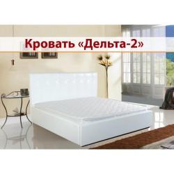 """Кровать """"Дельта- 2"""""""