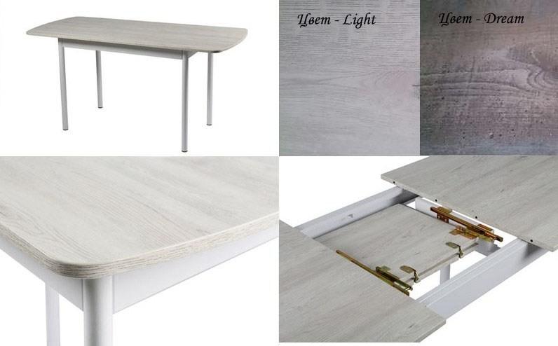 Стол раздвижной Light 900