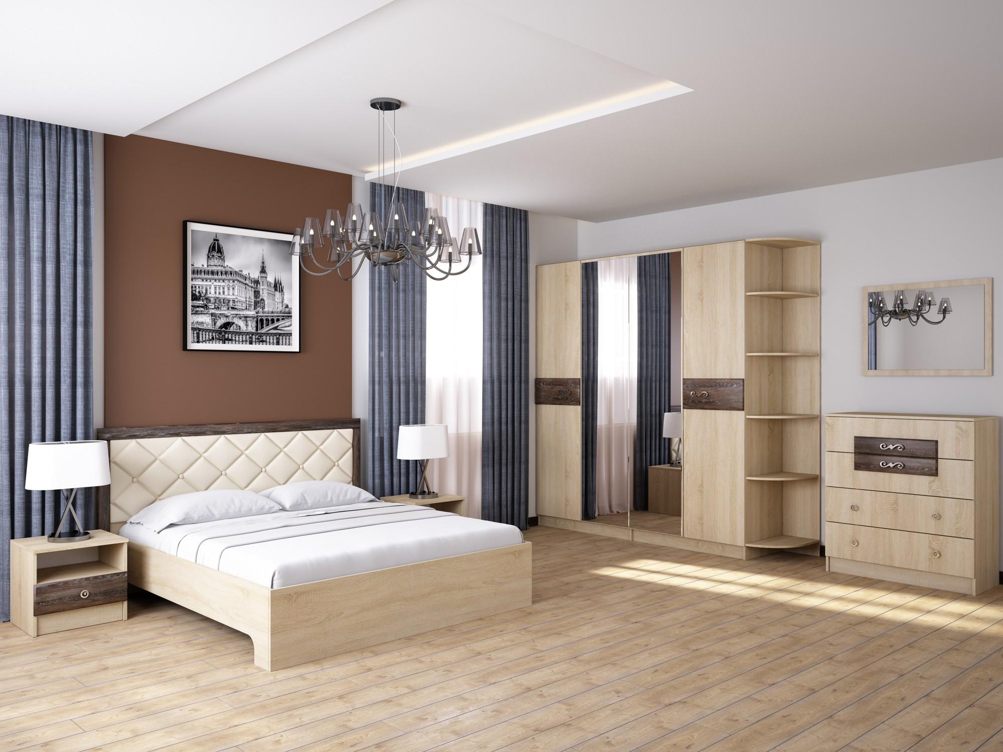 Модульная спальня «Мадлен»