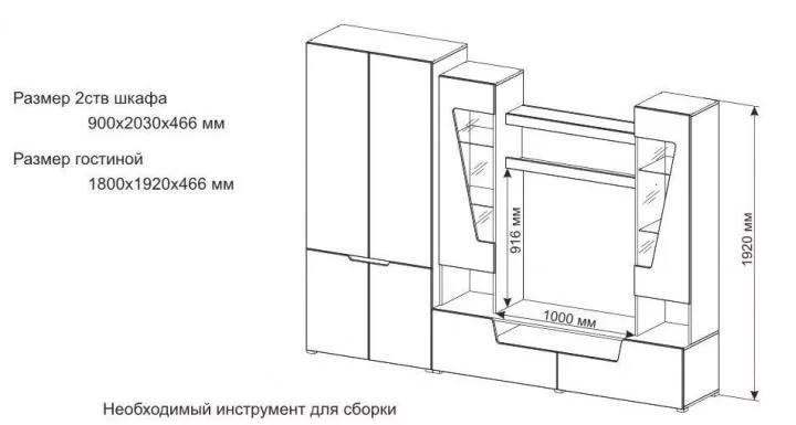 Гостиная Анталия-2
